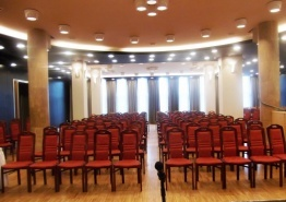 Konferencia termek